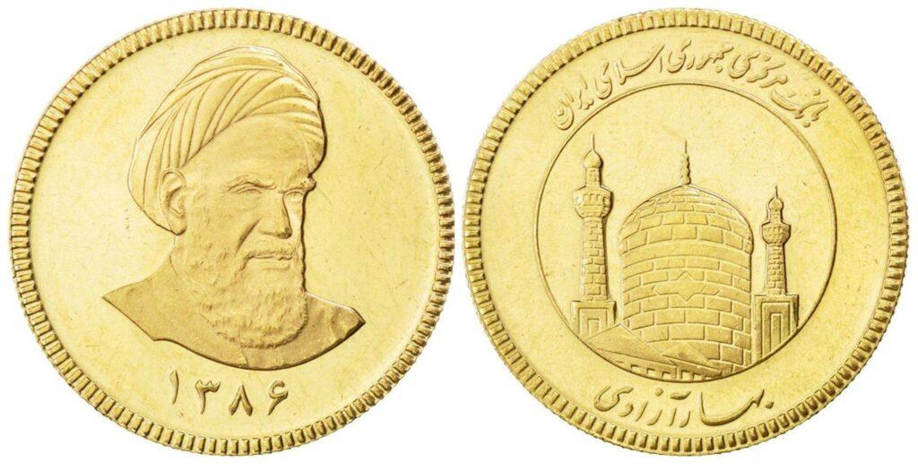 سکه بهار آزادی طرح جدید