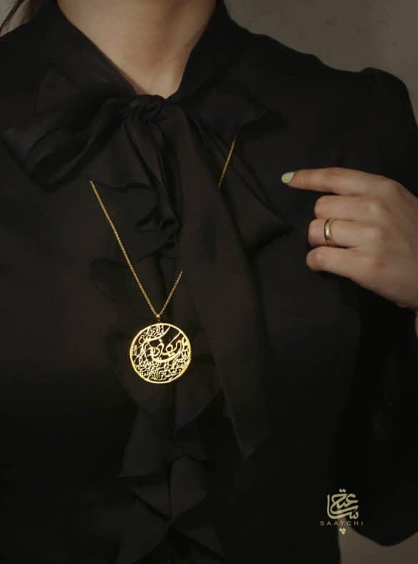 خرید گردنبند طلا