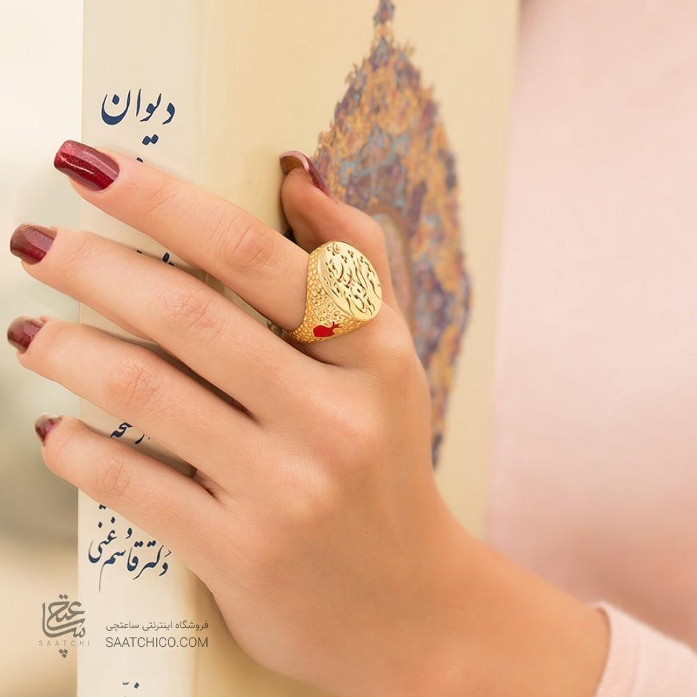 انگشتر طلا طرح شعر