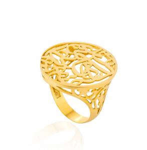 انگشتر طلا کادو