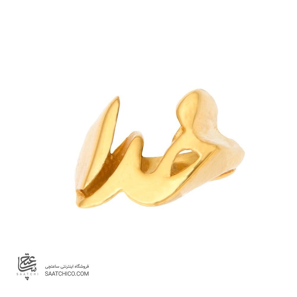 انگشتر طلا زنانه طرح خدا کد cr325