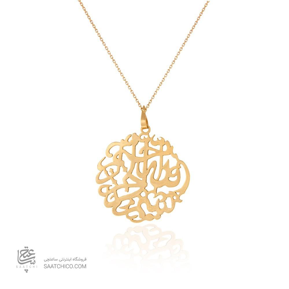آویز طلا زنانه طرح بسم الله الرحمن الرحیم کد lp605