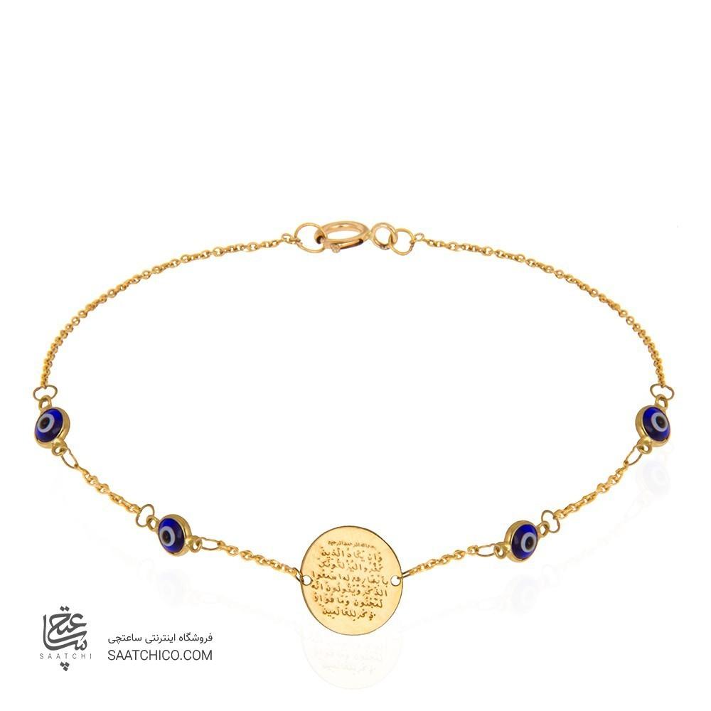 دستبند طلا کودک طرح وان یکاد کد XB879