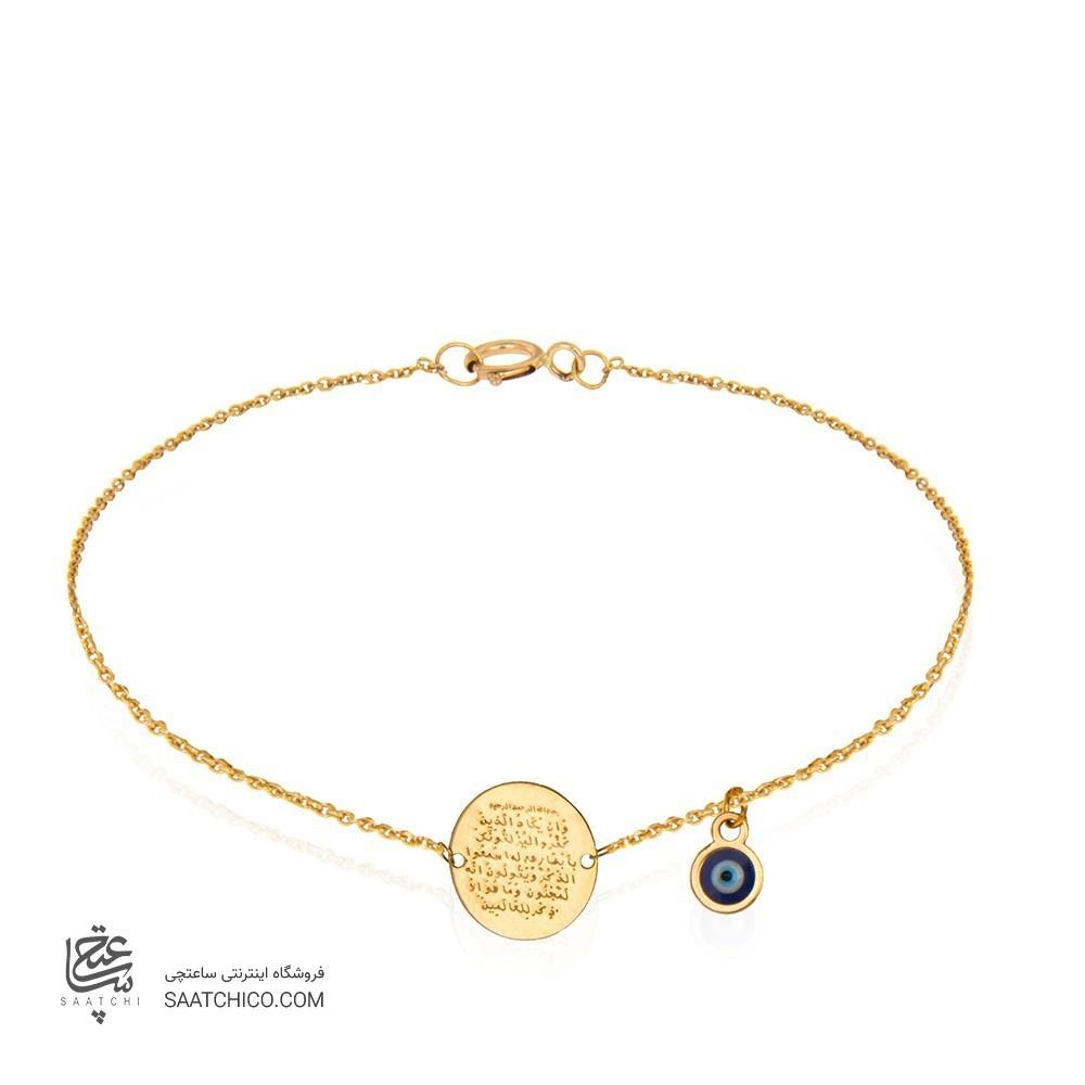 دستبند طلا کودک طرح وان یکاد کد xb889