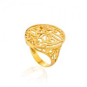 انگشتر طلا زنانه طرح شعر کد cr373
