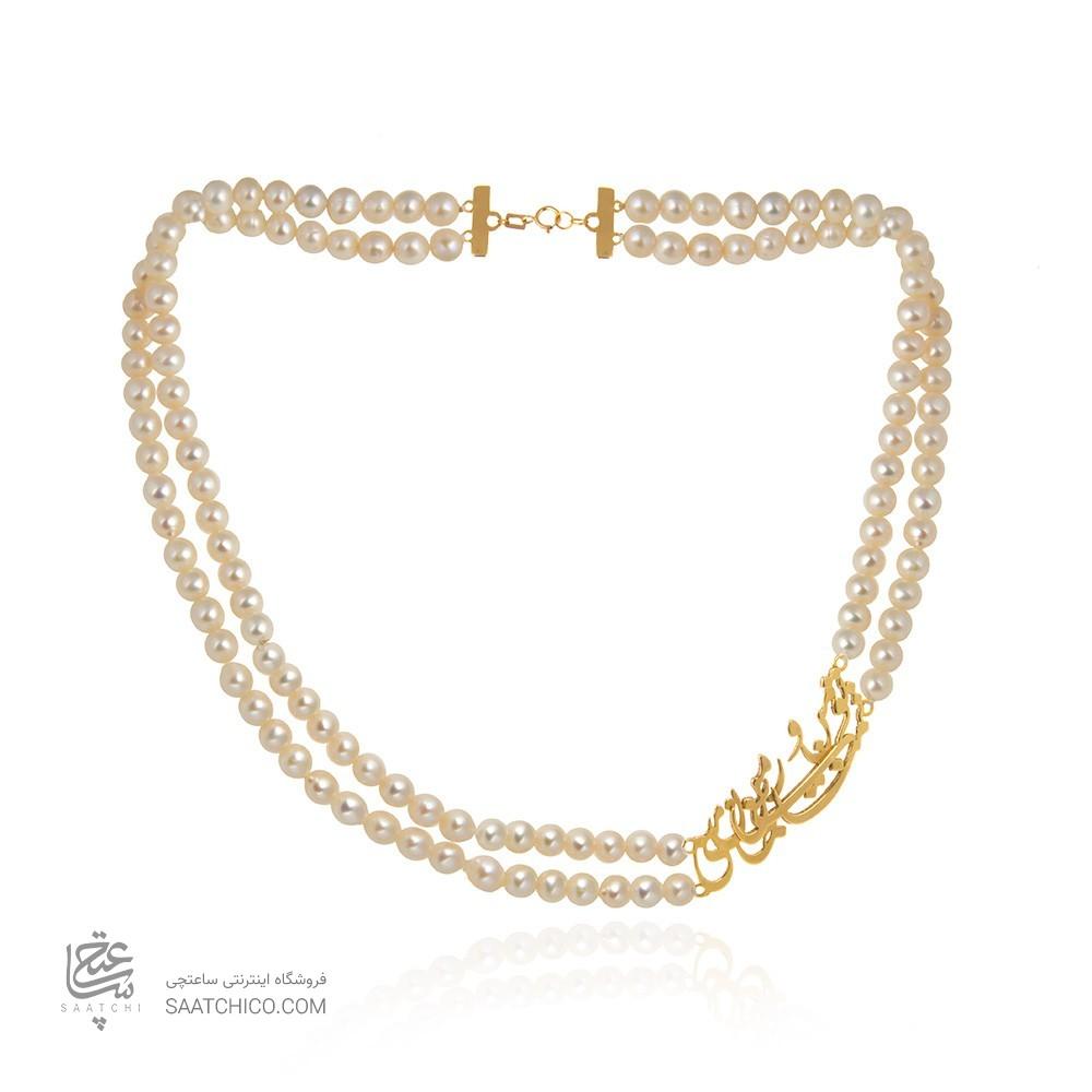 گردنبند چوکر مروارید با پلاک طلای شعر کد xn133