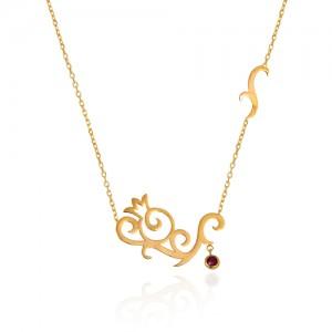 گردنبند طلا زنانه طرح شاخه انار یلدا کد ln807