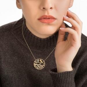 گردنبند طلا زنانه پلاک شعر کد ln809