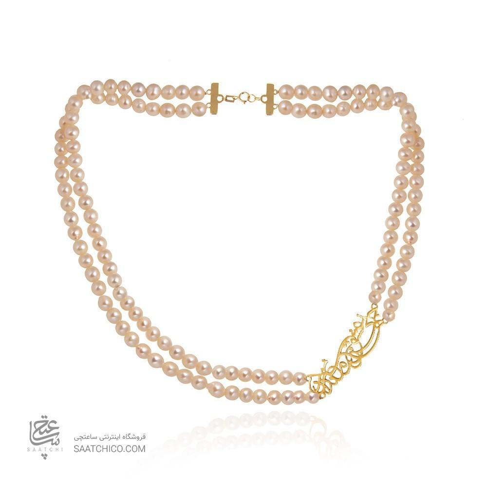 گردنبند چوکر با پلاک طلای شعر ولنتاین با مروارید کد xn134