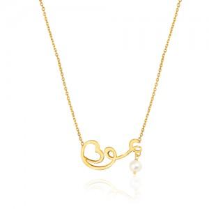 گردنبند طلا زنانه طرح عشق ولنتاین با مروارید کد xn135