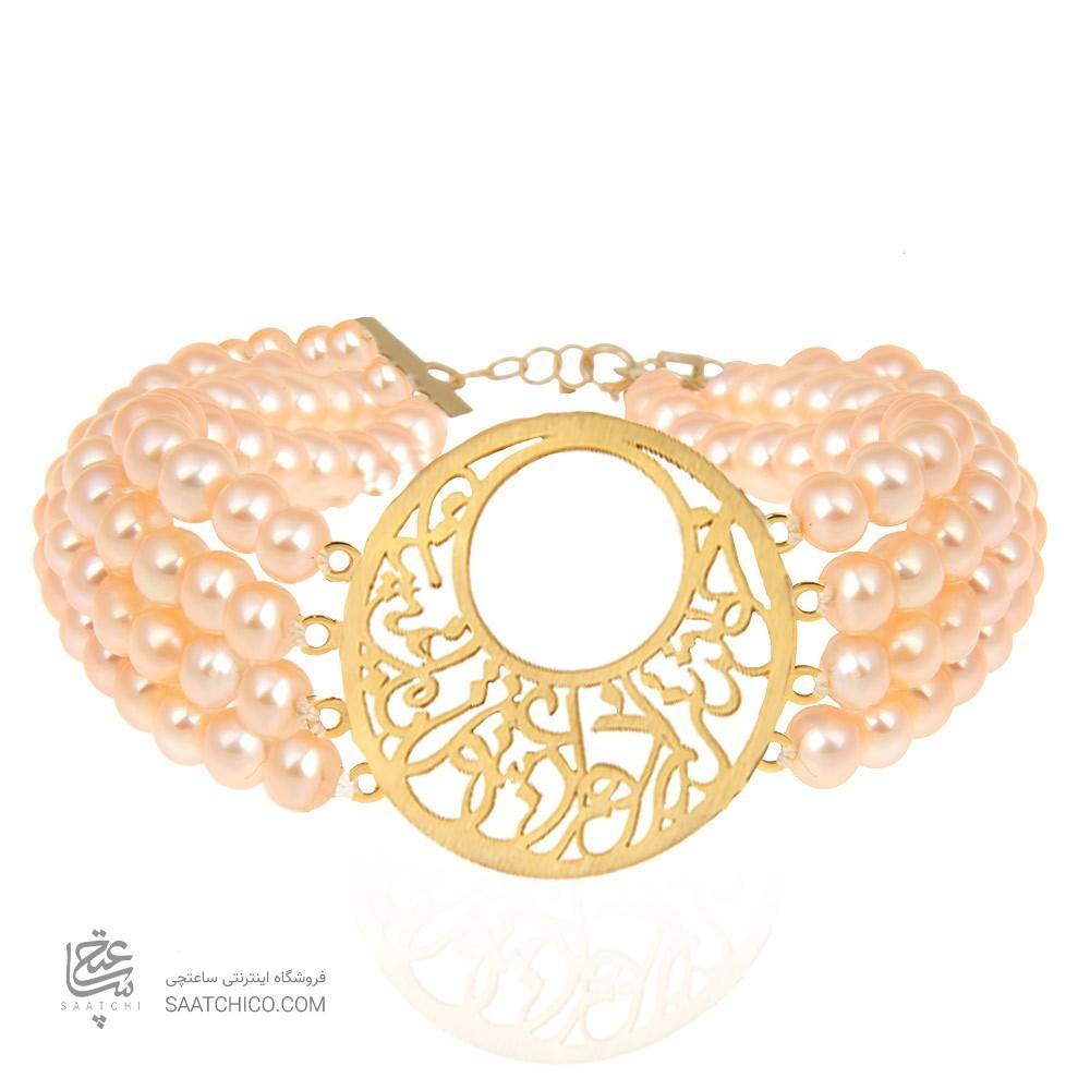 دستبند طلا زنانه طرح شعر ولنتاین با مروارید کد xb711