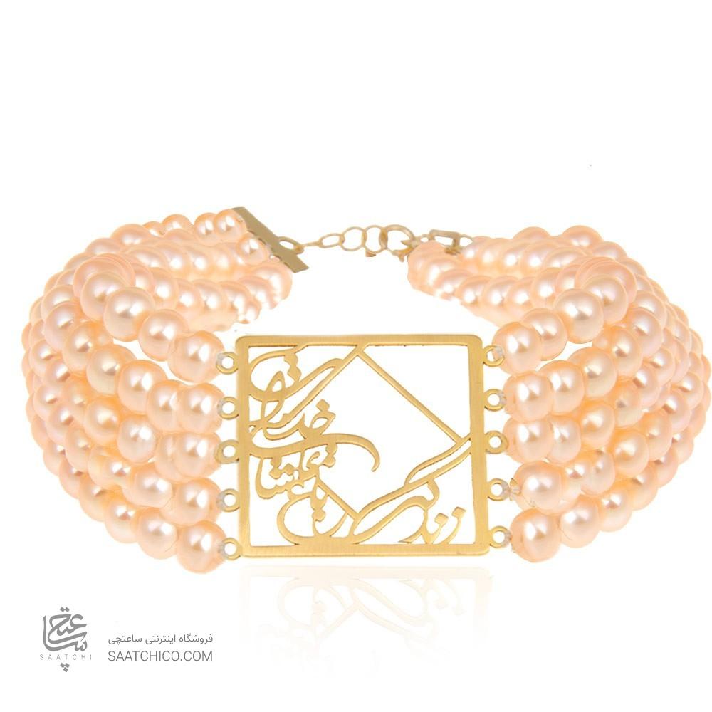 دستبند طلا زنانه طرح شعر ولنتاین با مروارید کد xb713