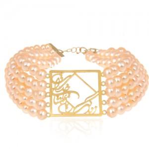 دستبند طلا زنانه طرح شعر با مروارید کد xb713