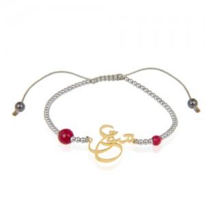 دستبند سنگ با پلاک طلا طرح عشق ولنتاین کد xb932