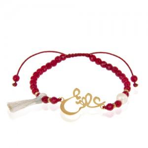 دستبند طلا زنانه طرح عشق کد xb933