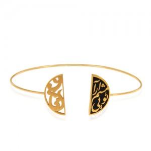دستبند طلا زنانه طرح شعر کد cb344