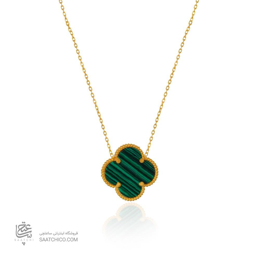 گردنبند طلا زنانه طرح گل چهار پر ونکلیف با سنگ مالاکیت کد xn312