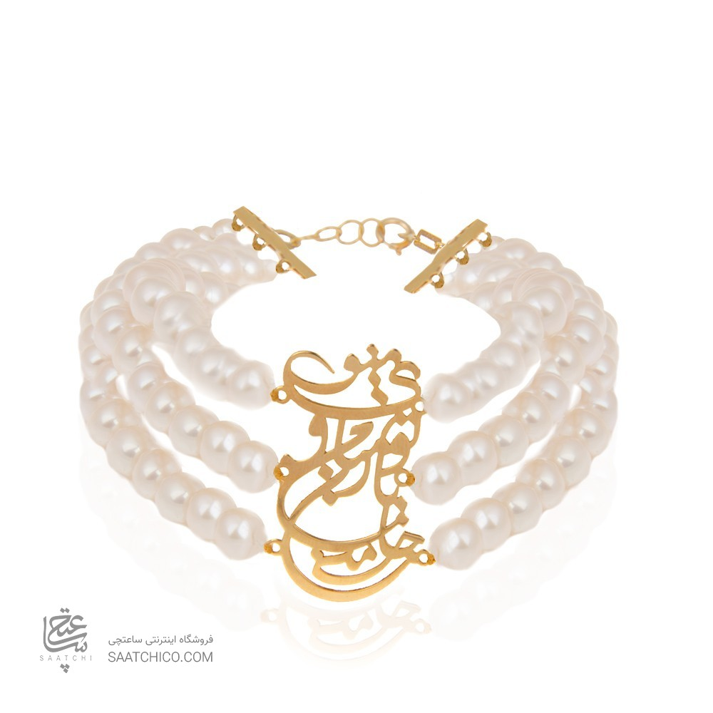 دستبند طلا زنانه طرح شعرکد xb719