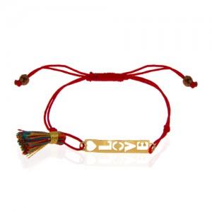 دستبند طلا زنانه طرح love کد xb979