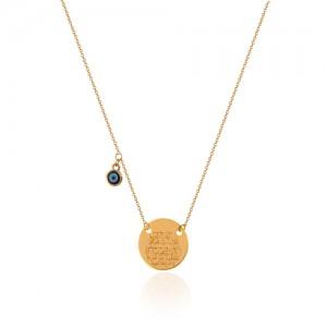گردنبند طلا زنانه طرح وان یکاد کد ln826