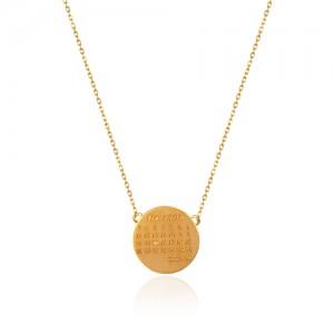 گردنبند طلا زنانه با نشان روز تولد کد ln828