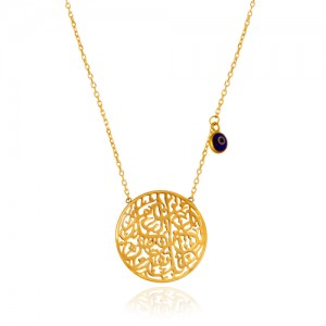 گردنبند طلا زنانه طرح اسماء الهی کد ln834