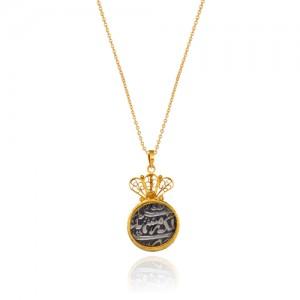 آویز طلا زنانه با سکه نقره کد xp225