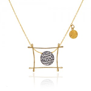 گردنبند طلا زنانه با سکه نقره کد xn331