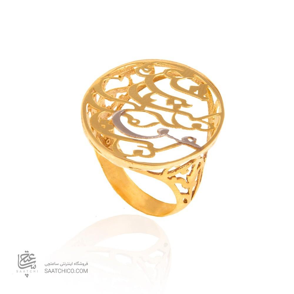 انگشتر طلا زنانه با طرح شعر کد cr457