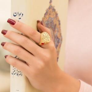 انگشتر طلا طرح شعر CR458