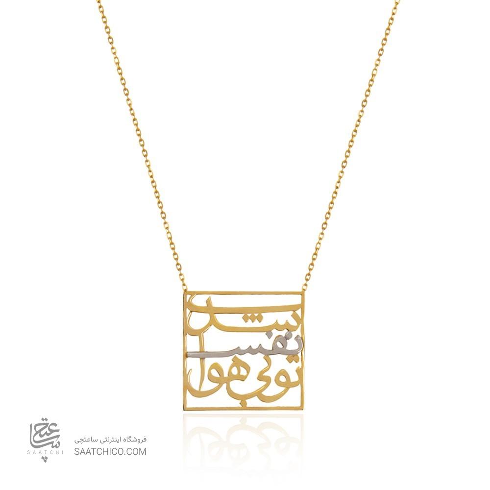 گردنبند طلا زنانه کد LN844