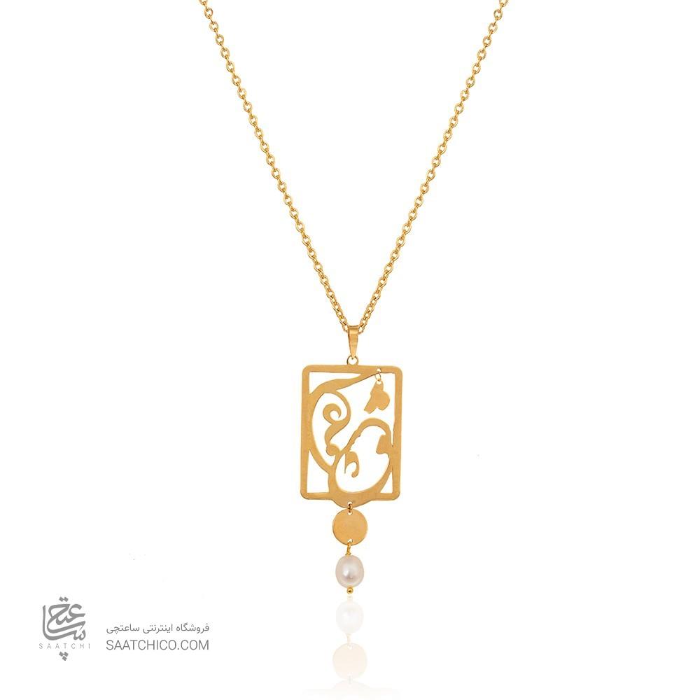 آویز طلا طرح عشق کد xp213