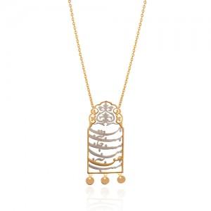 گردنبند طلا با طرح شعر کد ln851