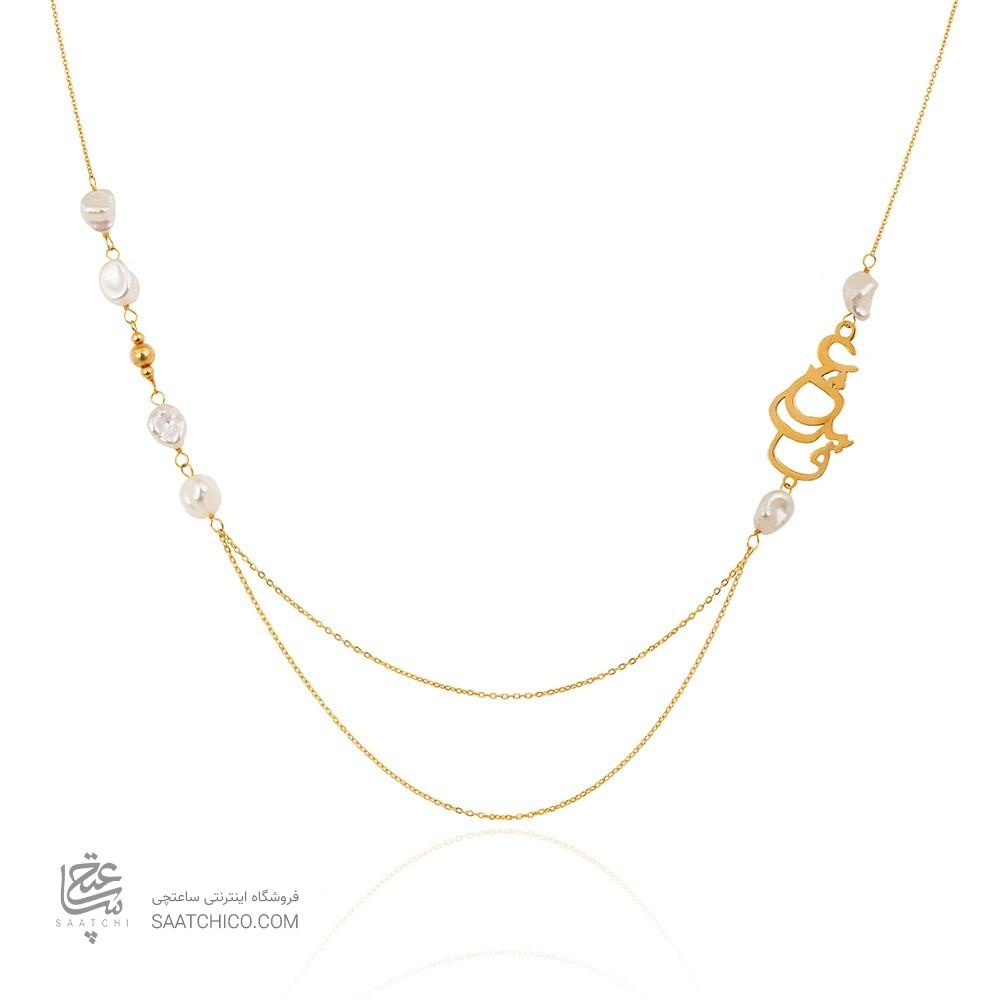 گردنبند طلا طرح عشق با مروارید کد xn124
