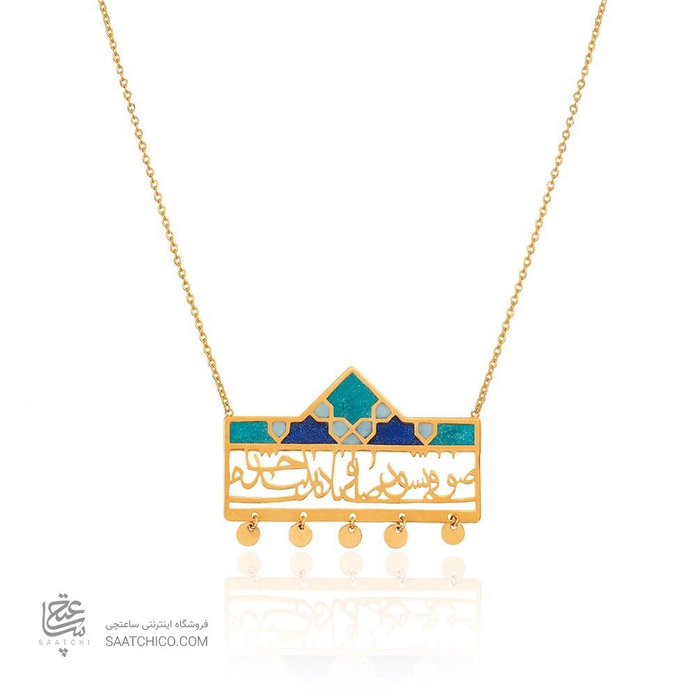 گردنبند طلا زنانه طرح شعر با مینا کاری کد  LN859