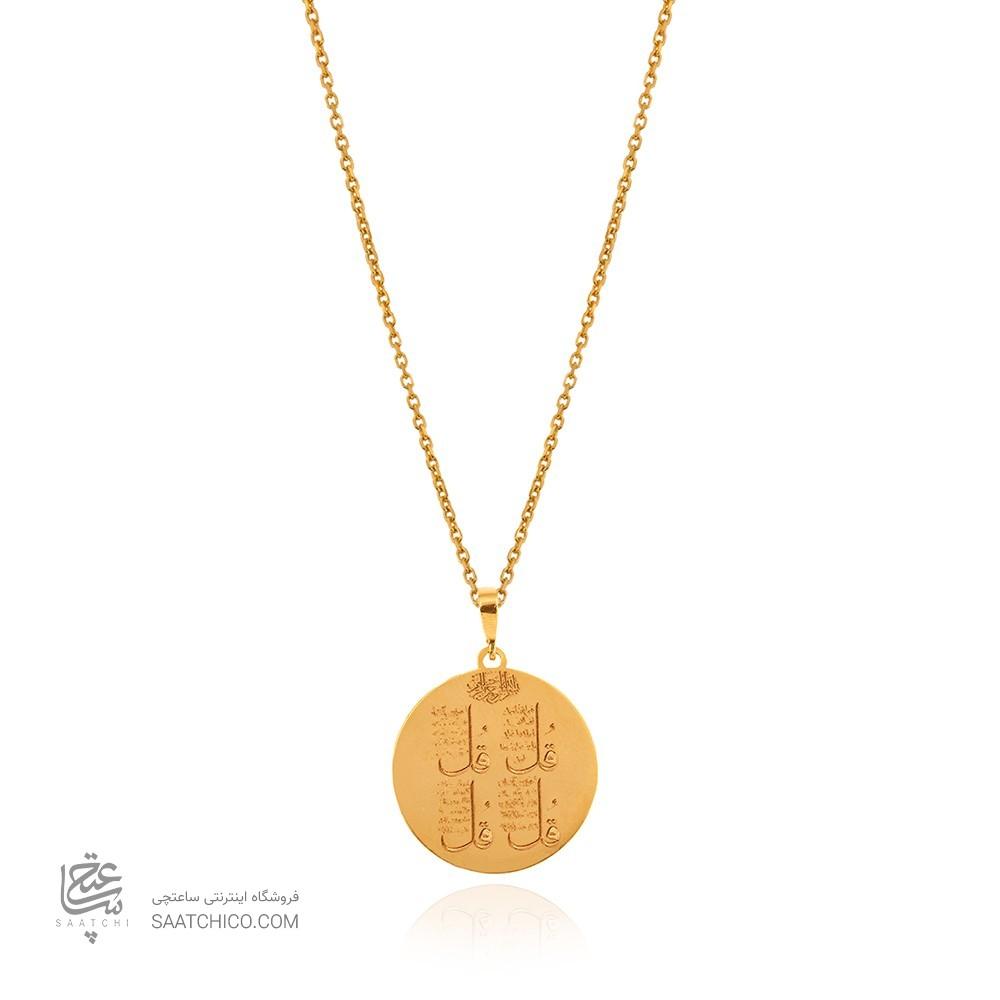 آویز طلا زنانه طرح چهار قل کد LP620